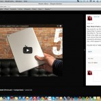 gVideoViewer (OXWall)